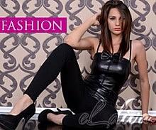 Cele mai noi trenduri de haine pentru femei